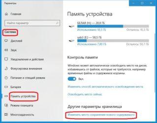 Как запустить веб камеру на Windows 10?