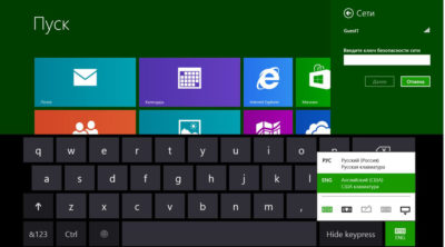 Электронная клавиатура как включить Windows 8?