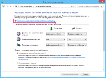 Что такое гибернация на Windows 8?