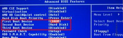 Настройка БИОС для загрузки с жесткого диска