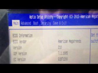 Как зайти в БИОС на планшете deXP?