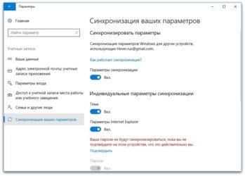 Как включить вертикальную синхронизацию на Windows 10?
