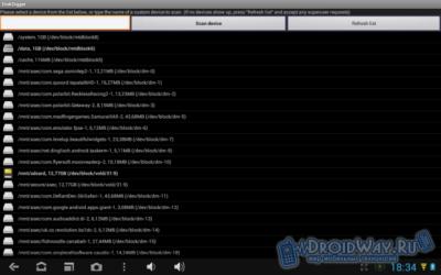 root андроид восстановление файл